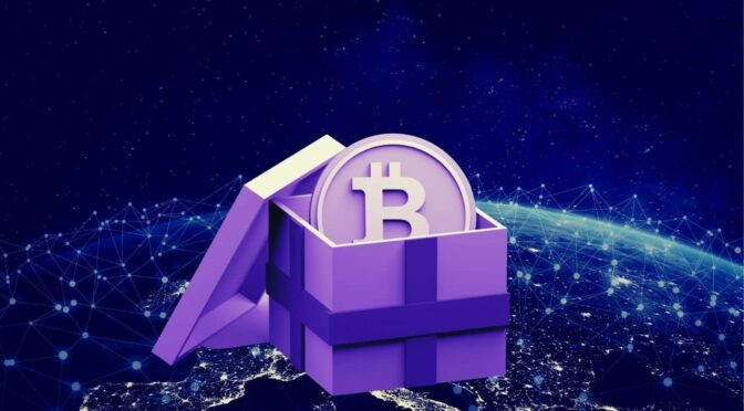 What is wBTC (Wrapped Bitcoin)